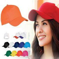 gorras personalizadas para regalos de empresa